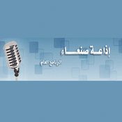 Radio Sanaa Radio