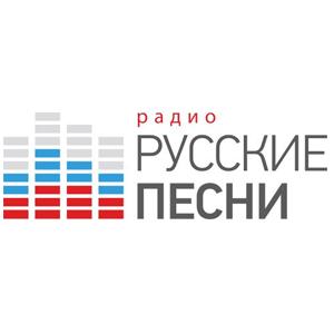 Radio Radio Russian Songs Русские Песни