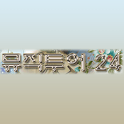 Radio Musictour24