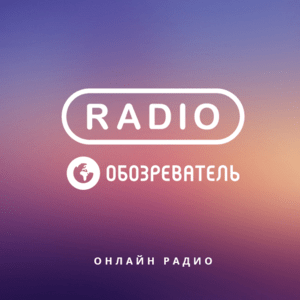 Radio Radio Obozrevatel Pop-Hit