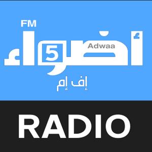 Radio Adwaafm5