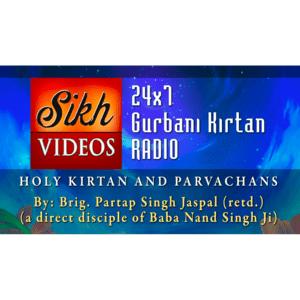 Radio Gurbani Kirtan Radio Station