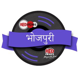 Radio Red FM Bhojpuri