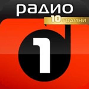 Radio Radio 1 BG