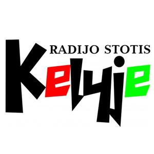 Radio Radijo Stotis Kelyje Kaunas