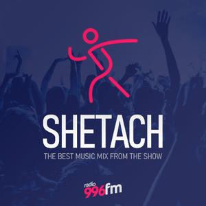 Radio 996FM SHETACH