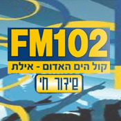 Radio FM102 Eilat