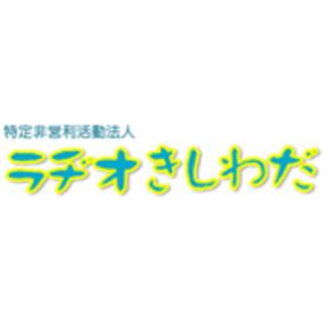 Radio Radio Kishiwada 79.7