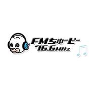 Radio FM Chupea