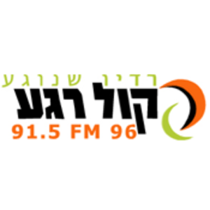Radio Kol Rega 96FM
