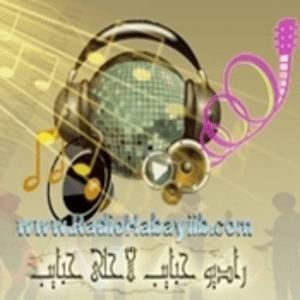 Radio Radiohabayiib
