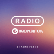 Radio Radio Obozrevatel Alternative Rock