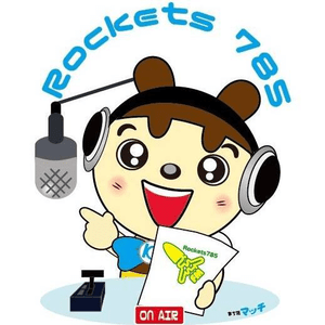 Radio FM Kusatsu - Rockets 785