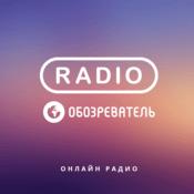 Radio Radio Obozrevatel Disco 80
