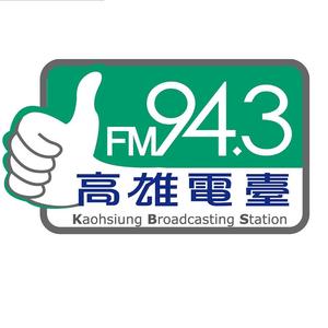 Radio KBS Kaohsiung 1089 AM